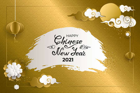 Happy Chinese New Year 2021. Hand drawn lettering on white brush stroke. Greeting card with clouds, lanterns, flowers, glittering on gold background. Asian patterns. Paper style. Vector illustration.