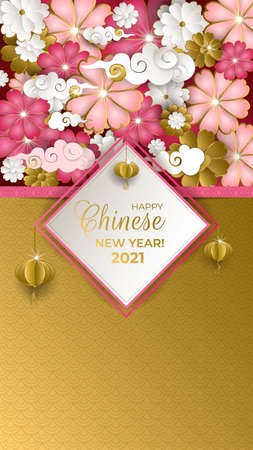 Happy Chinese New Year 2021. Card with white, pink, gold flowers, golden lanterns, clouds in paper art style. White rhombus. Asian pattern. For holiday invitation, poster, banner. Vector illustration.