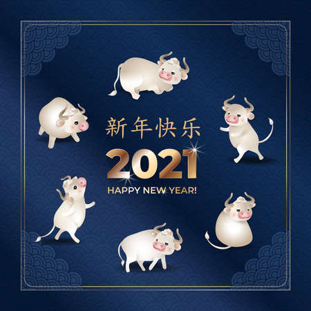 Happy Chinese New Year 2021. Set of cute white oxes. Bulls in different poses in circle on dark blue background. Asian patterns. Chinese characters: Happy New Year. Vector illustration.
