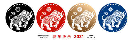 Chinese New year 2021 is the year of the ox. Color circles with bull in Asian flowers and craft-style elements. Translation - year of ox, happy new year. Vector Illustration.