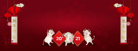 Chinese New Year 2021. White oxes. Three bulls holding a sign 2021. Lanterns, flowers, red background. For invitations, poster. Characters: Happy New Year, happy and prosperous. Vector illustration.