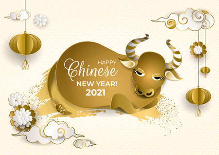 Happy Chinese New Year 2021 of the ox. Gold bull with brush stroke, glittering, clouds, lanterns, flowers. For holiday invitation, poster, banner. Paper art style. Asian patterns. Vector illustration.
