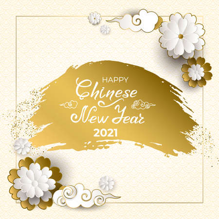Happy Chinese New Year 2021. Hand drawn lettering on gold brush stroke. Greeting card with clouds, lanterns, flowers, glittering on light background. Asian patterns. Paper style. Vector illustration.