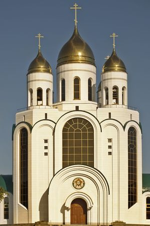 Cathedral church religion Christianity dome Kaliningrad Joshua Konigsberg