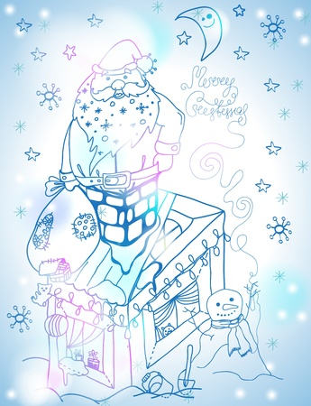 Santa Claus Christmas card with gifts and snowman Illustration for Holiday Design Vector