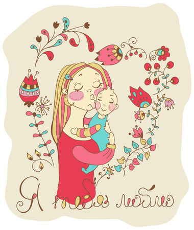 Color background with mother and baby and flowers, cute hand drawn illustration with russian letters i love you Ilustração