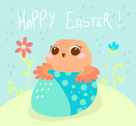 Easter card, funny chicken looks out of the egg, beautiful design  イラスト・ベクター素材