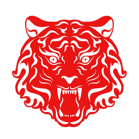 Tiger Roaring Head. Stylized Vector illustration of a Tiger Head.