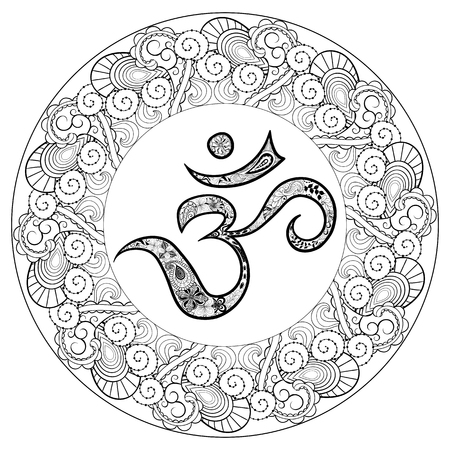 "Sanskrit Symbol Hieroglyphe in Runde Mandala-Rahmen. Illustration ""Om in Runde Mandala"" wurde in doodling Stil in Schwarz-Weiß-Farben. Standard-Bild - 57365082"