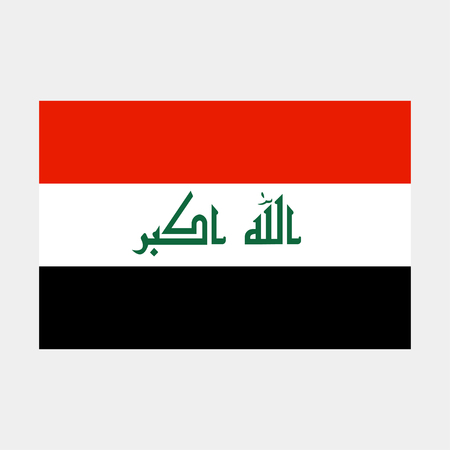 iraq: Flag of Iraq icon Illustration