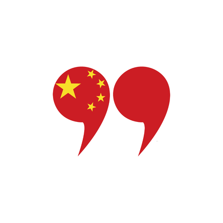 comma: Apostrophe with Chinese flag