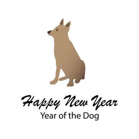 Happy New Year. 2018. Vector illustration