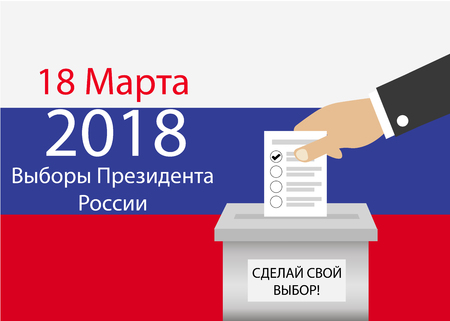 Presidential election in Russia. 18 March. Do the choice. Vector illustration