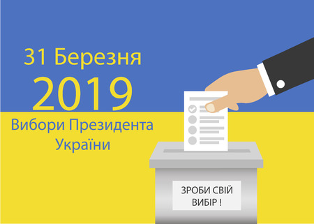 Presidential Election of Ukraine. March 31st, 2019. Do the choice. Vector illustration Illustration