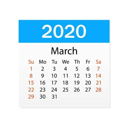 Calendar of March 2020. Personal organizer. Tear-off calendar. White background. Vector illustration  イラスト・ベクター素材