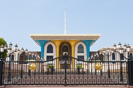 Front entrance to the palace of the Sultan of Oman