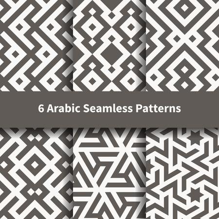 Set of vector seamless pattern. Arabic geometric texture. Islamic Art Ilustrace