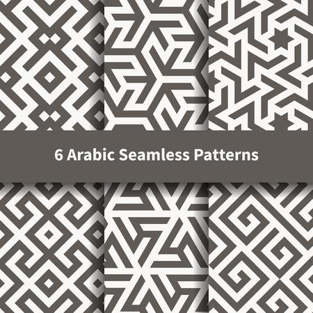 Set of vector seamless pattern. Arabic geometric texture. Islamic Art Vettoriali