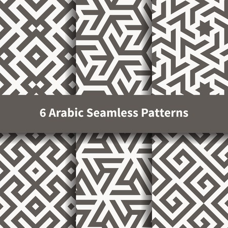 Set of vector seamless pattern. Arabic geometric texture. Islamic Art Ilustração
