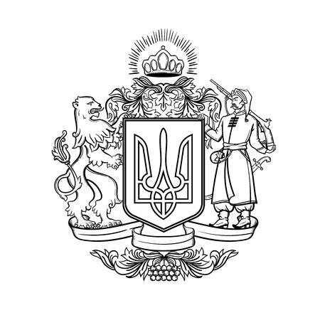 Manteau Ukraine des armes. logo Ukraine Pays. Le blason avec un lion et un cosaque.