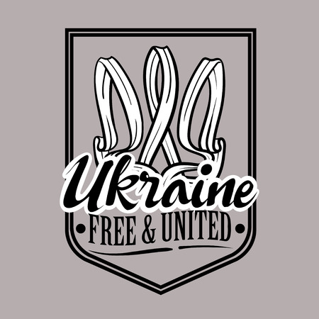 congress: Ukraine Coat of Arms. Ukraine Country logo. Illustration