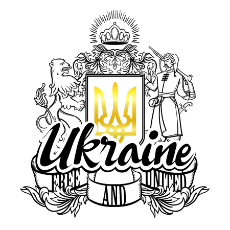 Ukraine Coat of Arms. Ukraine Country logo. The coat of arms with a lion and a Cossack.