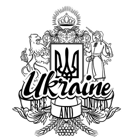 congress: Ukraine Coat of Arms. Ukraine Country logo. The coat of arms with a lion and a Cossack.