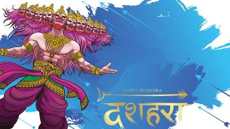 creative vector illustration of Lord Rama killing Ravana in Happy Dussehra Navratri poster festival of India. translation : dussehra