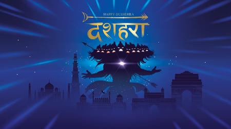 creative vector illustration of Lord Rama killing Ravana in Happy Dussehra Navratri poster festival of India. translation : dussehra Vector Illustration