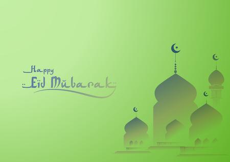 Islamic vector design Ramadan kareem greeting card template with arabic pattern - Translation of text : E id Mubarak - Blessed festival.elegant Greeting card template islamic vector design for muslim Banque d'images - 112872641