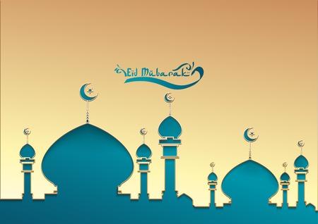 Islamic vector design Ramadan kareem greeting card template with arabic pattern - Translation of text : E id Mubarak - Blessed festival.elegant Greeting card template islamic vector design for muslim Banque d'images - 112872642