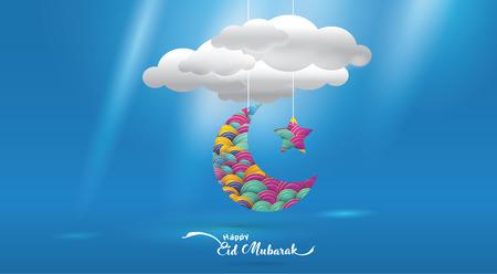 Eid Mubarak greeting Card Illustration, ramadan kareem cartoon vector Wishing for Islamic festival for banner, poster, background, flyer,illustration, brochure and sale background Vetores