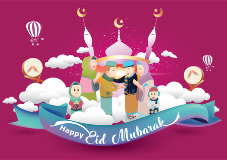 Eid Mubarak vector illustration with Family Character. Vector Illustration for greeting card, poster and banner. Stock Illustratie