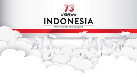 17 agosto. Biglietto di auguri per il giorno dell'indipendenza dell'Indonesia, banner e logo di sfondo texture