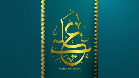 Arabic Hazrat Ali bin Abi Thalib greeting card template islamic vector design with paper cut style pattern arabic calligraphy and traditional ornament - Vector  イラスト・ベクター素材