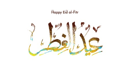 Happy Eid in Arabic Calligraphy Greetings for islamic occasions with old concept. Translation: Eid al-Fitr - Vector