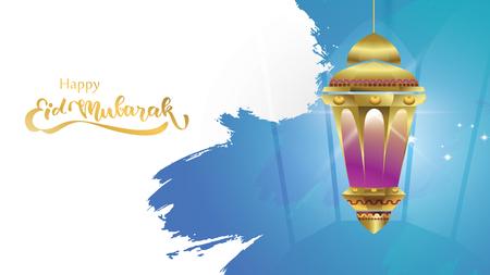 Eid Mubarak lantern greeting Card Illustration, ramadan kareem, Wishing for Islamic festival for banner, illustration, brochure and sale background with brush effect - Vector Illustration