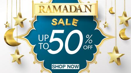 Fond et modèle de vente de bannière Eid Mubarak ou ramadan kareem. Copiez l'espace pour l'étiquette de remise ou le produit promotionnel de contenu - Vector