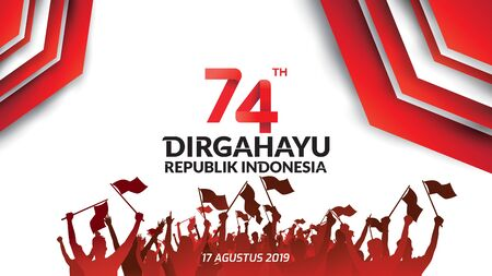 17 August. Indonesia Happy Independence Day greeting card, banner, and texture background logo. - Vector Logo