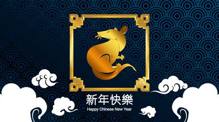 Chinese new year 2020 year of the rat with paper cut and craft style on red background in the cloud. Chinese translation : Happy chinese new year. -Vector