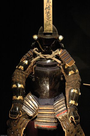 An ancient samurai warrior armour. Stock Photo - 5615954