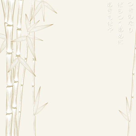 haiku: autumn bamboo silhouette with with japanese haiku Illustration