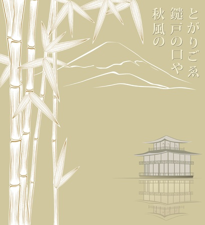 autumn bamboo with with japanese haiku and temple Vector