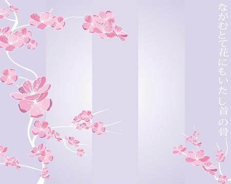 haiku: spring flower pattern with japanese haiku