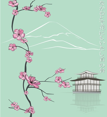 spring flowering branch with japanese haiku and tample Vector