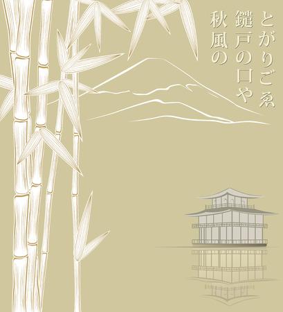 haiku: autumn bamboo with with japanese haiku and temple Illustration