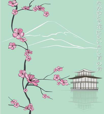 haiku: spring flowering branch with japanese haiku and tample Illustration