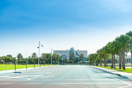 Saint Petersburg, USA - jun 16, 2018: Salvador Dali museum  in St Petersburg, Florida