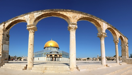 dome rock: Dome of the Rock on the Temple Mount in Jerusalem, Israel.