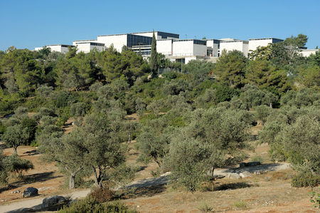 knesset: Park in Jerusalem, a bit of nature in the city center near the Knesset